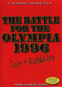 The Battle for the Olympia 1996