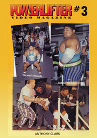 Powerlifter Video Magazine Issue # 3
