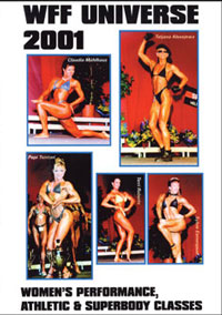 2001 WFF Universe: The Women - Tape # 2: Performance, Athletic,
