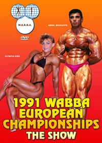 1991 WABBA European Championships: The Show [PCB-067DVD]