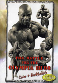 1998 Battle for the Olympia [PCB-1232DVD]