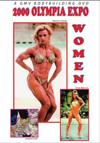 2000 Olympia Expo: The Women
