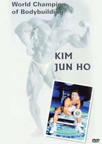 Kim Jun Ho: Korean Superstar of Bodybuilding